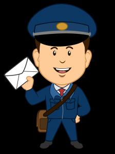 Comunicarea Actelor Administrative